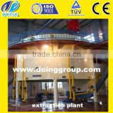 Plant Oil Extraction Machines/leaching workshop/oil seed solvent extraction plant/mustard Oil Extraction machinery