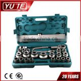 YUTE hardware tool automotive tools&Auto repair tool set&industry tools