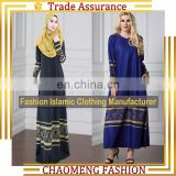 2002#Fashion Muslim women clothing designs for Arab girls popular dresses 2017 with Scarf women hijab in south Indian
