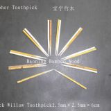 Black willow skewer6cm×2.5mm
