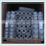 field fence mesh for animals&hinge joint field fencing&horse farm fence
