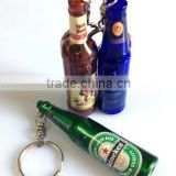 promotional gifts led projector bottle shape keychain,custom led bottle keychain ,led beer shape projector bottle keychain