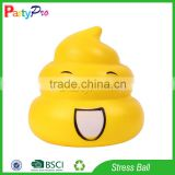 Partypro Newest Best Selling Items Custom Color High Quality PU Material Soft Stool Stress Toy