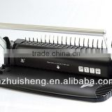 Office equipment plastic comb binding machineHS815                                                                         Quality Choice