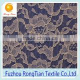 African gauze cheap and fine bridal lace fabric wholesale