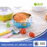 Babymatee 350ML Retractable bowl / folding bowl with cover basket keep fresh container keep fresh bowl