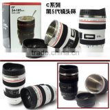 Christmas design camera lens coffee mug