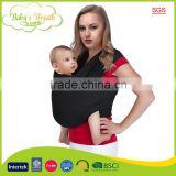 BCW-05B SGS certification hot selling breathable softtextile baby sling carrier wrap                                                                         Quality Choice
