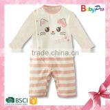 2015 new design china alibaba garment factory wholesale cotton baby clothes 1year old baby clothes