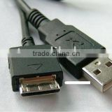 usb data cable for sony walkman player