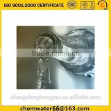ISO Manufacturer of methanol/benzyl alcohol (CAS:100-51-6) made in China