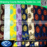 african fashion embroidery curtain swiss voile cotton lace fabric                                                                                                         Supplier's Choice