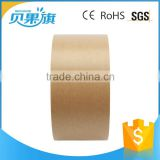 all colors different size sticky waterproof custom printed packing kraft paper self adhesive carpet binding tape