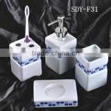 ceramic small bathroom Series Soap dish ,Brush barrel,Bath container sanitary ware suite