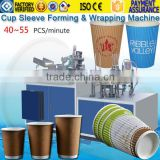 ZBJ-A12 Best Used Disposable Machine Make Make Glass Cup