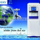 2016Innovatiive air water generator- 30L/day-Home appliances Atmospheric water generator-HR-88CK