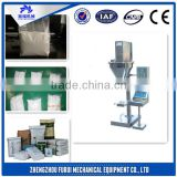 detergent powder filling packing machine / powder weigh fill machine