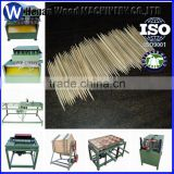 bamboo barbecue stick making machine/toothpick machine/bamboo processing machine