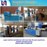 2016 semi automatic napkin folder machine tissue folding machine restaurant napkin paper folding machine jumbo roll slitting