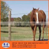 American style corrosion resistance farm ranch fence export to Australia /New Zealand/USA