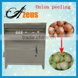Hot sale high quality professional onion skin removing machine / Onion peeling machine for sale