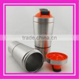 new style custom protein shaker bottle from China stainless steel & protein shaker cups