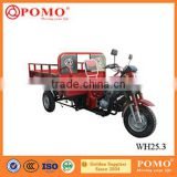 Chinese Hot Sale Baby Twins Tricycle, Motorcycle Aluminum Wheel Rim, Goldwing Trike Goldwing Trike For Sale