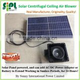 SUNNY Solar Panel with Battery Powered Ceiling Air Ventilation Centrifugal Pipeline Fan Blower