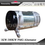 1-300KW Brushless synchronous permanent magnet generator