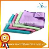 Microfibre suede cleaning cloth car lint free
