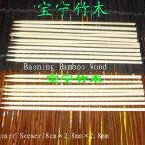 Square  bamboo skewer 18cm×2.8mm×2.8mm