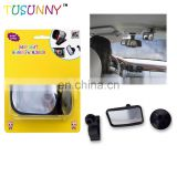 Amazon hot selling car baby mirror safety baby mirror baby mirror for car