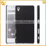 android mobile phone hard back cover case for Sony m4