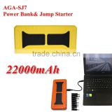 22000mAh AGA power bank | high capacity car jump starter | backup external auto 950A battery charger | power supply