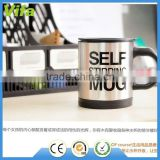 Automatic Electric Stainless Steel Coffee Mixing Cup Self Stirring Mug