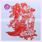 Christmas gift Colorful home decoration craft modern chinoiserie traditional paper-cut JZ-27