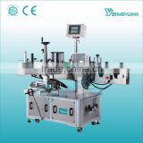 China Alibaba Supplier full automatic round bottle labeling machine full automatic type labeling machine sale