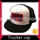 Applique embroidered snapback trucker cap