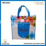 Custom Promotional Gift Foldable PP Printed Tote Fabric Laminated Recyclable Non Woven Bag