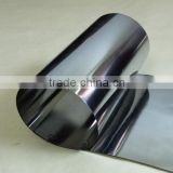 GB3875-83 tungsten foils/strips made in China