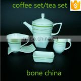 With Simple Green Color Line Bone China Cofffee Sets 1200ml tea pot/200ml Cup 16PCS Ceramic Tea Sets