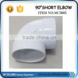 90 short elbow PVC central vacuum hose pipe fitting