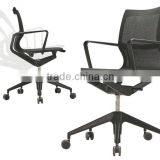 high quality good permeability mesh office chair with castor (NH2602)