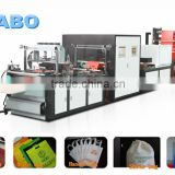 Non woven Bag Machinery/New Condition and Non Woven Fabric Loop Online Bag Making Machine                                                                         Quality Choice
