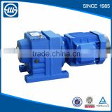 R series SEW type helical gear motor box for conveyor