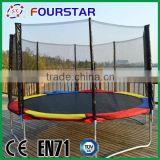 2014 FOURSTAR Low Price kids outdoor round beds high jump equipment CE approved trampoline SX-FT(E) 12
