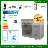 Croatia -25C winter floor house heating 12kw/19kw/35kw auto-defrost high COP split heat pump scroll copeland compressor evi