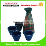 5 Pcs Japanese Porcelain Sake Bottle & Cups For Sake Set