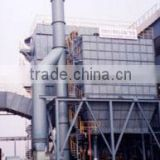 anti dust machinery/dust collector for powder/dust air filter/reverse pulse jet dust collector