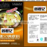 Yaoshan Hot-Pot Flavoring